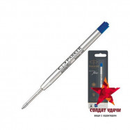 Стержень Parker Z08 для шариковой ручки 290 руб вместо 550 руб