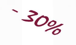Скидка до 30 % на ювелирные изделия