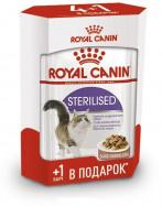 Снижение цены!  ROYAL CANIN sterilised вл. корм для кошек