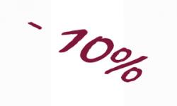 Скидка до 10% на ювелирные изделия