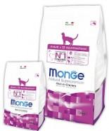 MONGE CAT adult корм для кошек(1-7 лет) 1,5кг скидка 25%