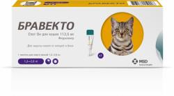 Скидка 30% Бравекто Спот Он для кошек 1,2-2,8кг