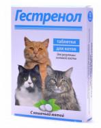 Гестренол для котов. скидка 30%