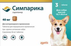 Скидка 10% Zoetis Симпарика таблетки от блох и клещей для собак массой 10,1-20кг