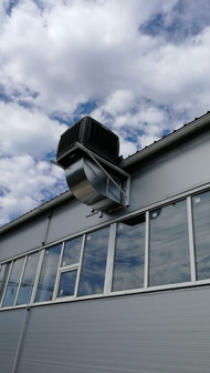 IBreeze био-охладители воздуха испарительного типа