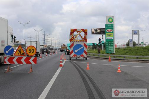 Прицеп прикрытия для дорожных работ