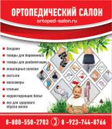 ОТКРЫТИЕ Выставочного зала ул. ДРУЖБЫ 5