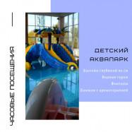 """Акция """"День рождения"""" в детском корпусе"""
