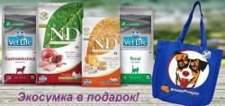 Подарок при покупке кормов для кошек и собак Farmina!