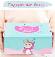 Собери подарок сам! Подарочный бокс бесплатно при заказе от 1000 руб