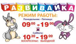 Скидка 5% при единовремменой покупке от 2000 руб