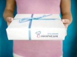 Подарочные сертификаты на Здоровье в клиниках НИАРМЕДИК