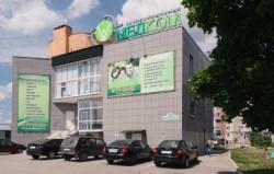Комплексный приём офтальмолога - 700 рублей.