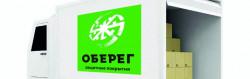 Доставка до транспортной компании БЕСПЛАТНО