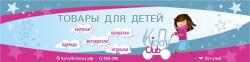 1000 руб в подарок При покупке коляски+кроватки на сумму СВЫШЕ 30000 рублей