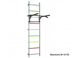 Спортивная стенка Вертикаль 12+ТБ, уценка -25%