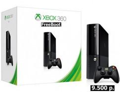 Xbox 360 Е + 50 игр на выбор за 9500 руб