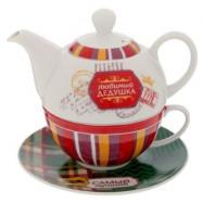 Чайный набор Любимый дедушка 750 руб. вместо 1000 руб.
