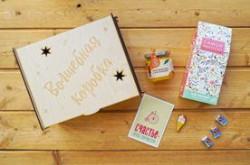 """Волшебная коробка """"Сладости для радости"""" 1249 руб. вместо 1449 руб."""