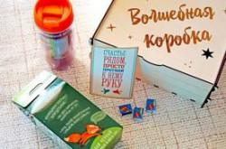 """Волшебная коробка """"Оранжевое настроение"""" 1090 руб. вместо 1290 руб."""