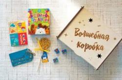 """Волшебная коробка """"В день варенья""""  990 руб. вместо 1090 руб."""