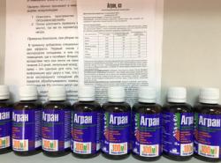 Агран, средство для дезинсекции, 500 руб вместо 700 руб