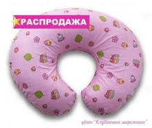 "Распродажа. Подушка ""BabyLike"" 800руб. вместо 2100 руб."