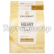 Шоколад CALLEBAUT Белый Velvet 32% 100 гр, скидка 14%