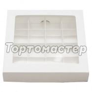 Коробка для Печенья/конфет с окном и вкладышами на 16 шт