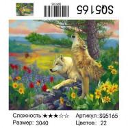 Картина по номерам 30х40 см, 400 руб. вместо 450 руб.