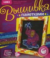 """Детский набор для вышивания пайетками LORI """"Розовый слон"""""""