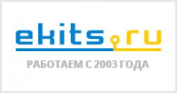 О компании ekits.ru