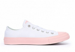Кеды Converse Chuck Taylor All Star II, -21%