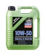 Моторное масло Liqui moly Molygen Полусинтетическое