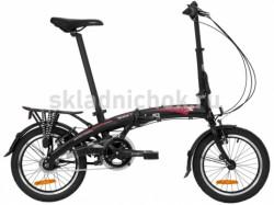 Складной велосипед FoldX Revolver 7, скидка 25%