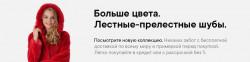 Сертификат на 3000 руб за ссылку на наш сайт