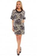 Платье Аля Русс (№300) Индиго, акция