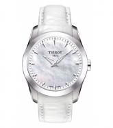 Tissot COUTURIER LADY, 24750 руб вместо 35350 руб.