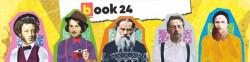 О магазине Book24