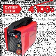 Сварочный аппарат MegArsenal IN-160