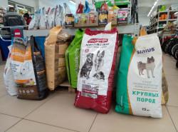 В продажу поступили корма для домашних животных!!!!