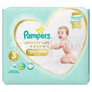 Трусики Pampers Premium Care 28 шт 3 (6-11кг), -40%