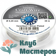 Проволока Craft Wire, на базе меди, -45%