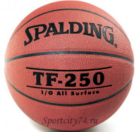 Мяч баскетбольный Spalding TF-250 S5, распродажа