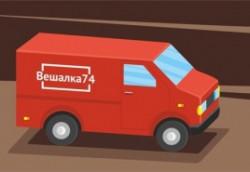 Бесплатная доставка вешалок по России