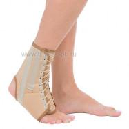 Скидка на Ортез голеностопный на шнуровке