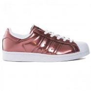 Кроссовки Adidas женские Superstar Boost, скидка 70%