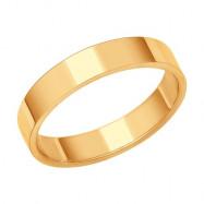 Золотое кольцо SOKOLOV, скидка 38%