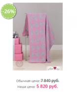 Плед Goose Foot  Розовый/Серый (130х170 см), -26%