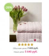 Плед Imperio 36 Цвет: Розовый (150х200 см), -26%